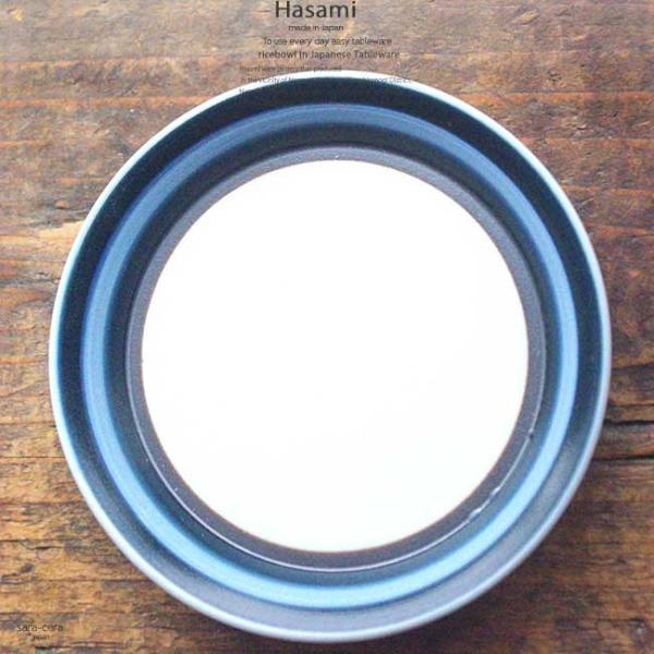 和食器 波佐見焼 マットサイドラインカラー 小皿 豆皿 藍紺 薬味皿 陶器 食器 うつわ おうち ごはん プチディッシュ