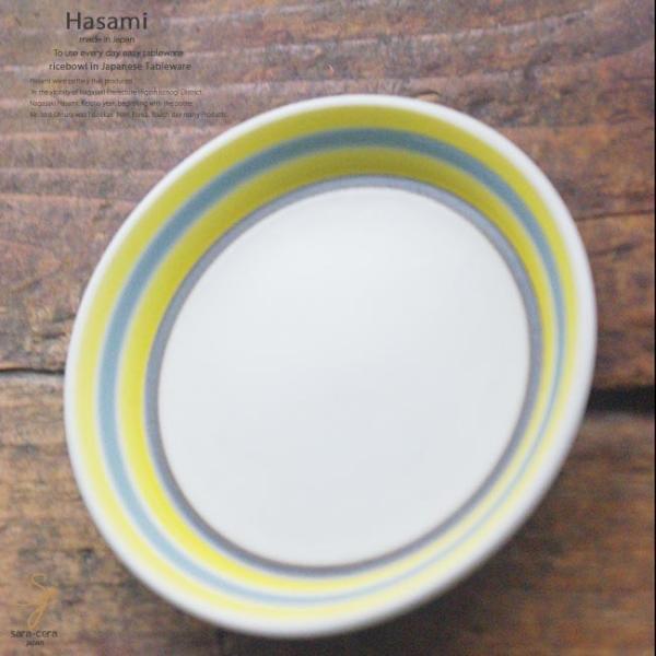 和食器 波佐見焼 マットサイドラインカラー 小皿 豆皿 黄色 イエロー 薬味皿 陶器 食器 うつわ おうち ごはん プチディッシュ
