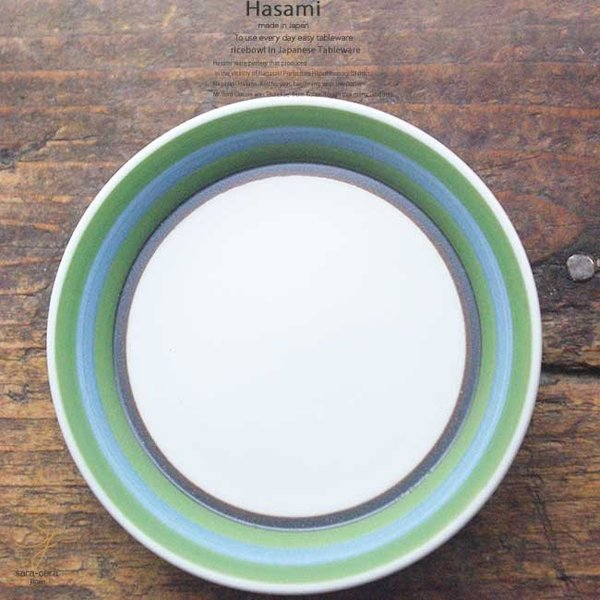和食器 波佐見焼 マットサイドラインカラー 小皿 豆皿 緑 グリーン 薬味皿 陶器 食器 うつわ おうち ごはん プチディッシュ|ricebowl