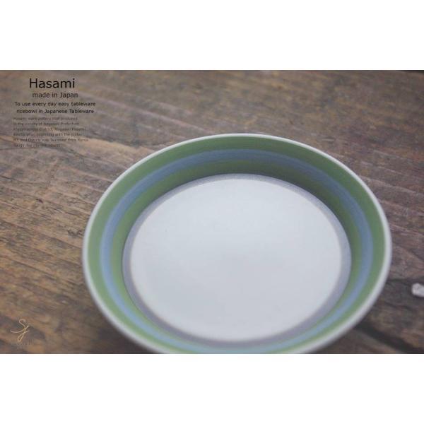 和食器 波佐見焼 マットサイドラインカラー 小皿 豆皿 緑 グリーン 薬味皿 陶器 食器 うつわ おうち ごはん プチディッシュ|ricebowl|03