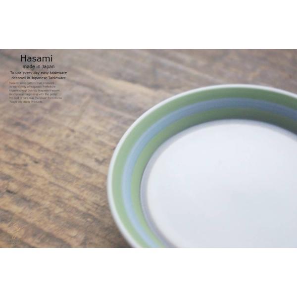 和食器 波佐見焼 マットサイドラインカラー 小皿 豆皿 緑 グリーン 薬味皿 陶器 食器 うつわ おうち ごはん プチディッシュ|ricebowl|04