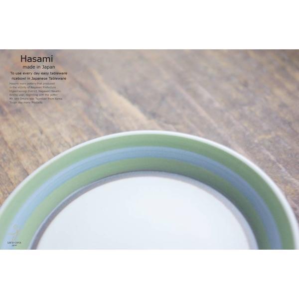 和食器 波佐見焼 マットサイドラインカラー 小皿 豆皿 緑 グリーン 薬味皿 陶器 食器 うつわ おうち ごはん プチディッシュ|ricebowl|05