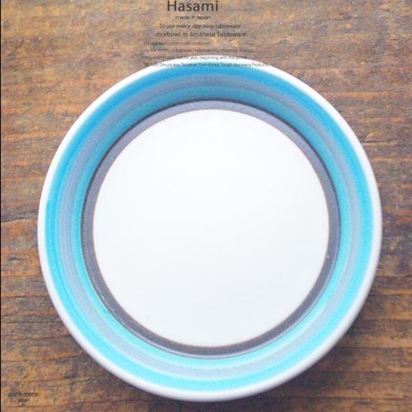 和食器 波佐見焼 マットサイドラインカラー 小皿 豆皿 ブルー 薬味皿 陶器 食器 うつわ おうち ごはん プチディッシュ