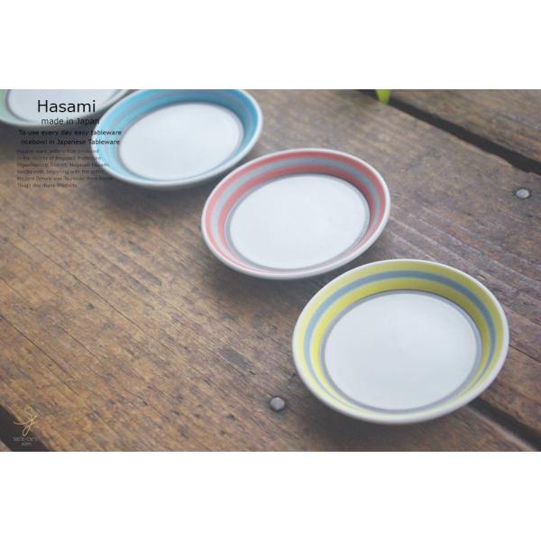 和食器 波佐見焼 5個セット マットサイドラインカラー 小皿 豆皿 薬味皿 陶器 食器 うつわ おうち ごはん プチディッシュ|ricebowl|03