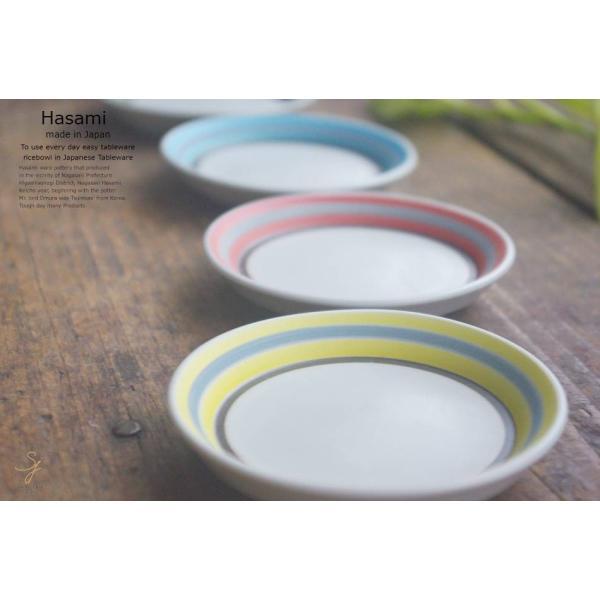 和食器 波佐見焼 5個セット マットサイドラインカラー 小皿 豆皿 薬味皿 陶器 食器 うつわ おうち ごはん プチディッシュ|ricebowl|04