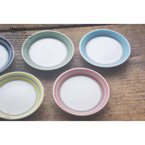 和食器 波佐見焼 5個セット マットサイドラインカラー 小皿 豆皿 薬味皿 陶器 食器 うつわ おうち ごはん プチディッシュ|ricebowl|06