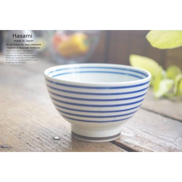 和食器 波佐見焼 カラーサイドライン おもてなしライスボウル 青 ご飯茶碗 飯碗 小鉢 陶器 食器 うつわ おうち ごはん ricebowl 02