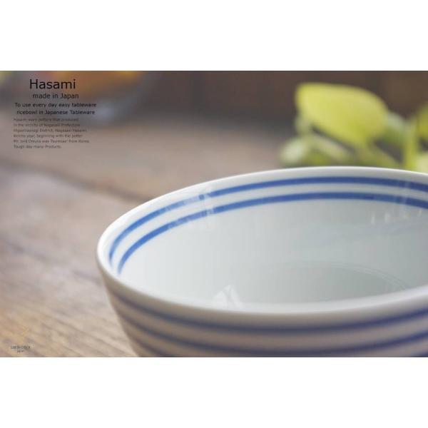 和食器 波佐見焼 カラーサイドライン おもてなしライスボウル 青 ご飯茶碗 飯碗 小鉢 陶器 食器 うつわ おうち ごはん ricebowl 03
