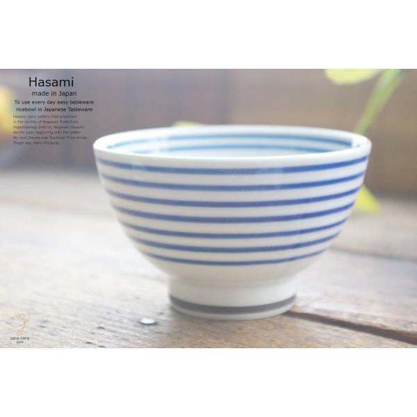 和食器 波佐見焼 カラーサイドライン おもてなしライスボウル 青 ご飯茶碗 飯碗 小鉢 陶器 食器 うつわ おうち ごはん ricebowl 05