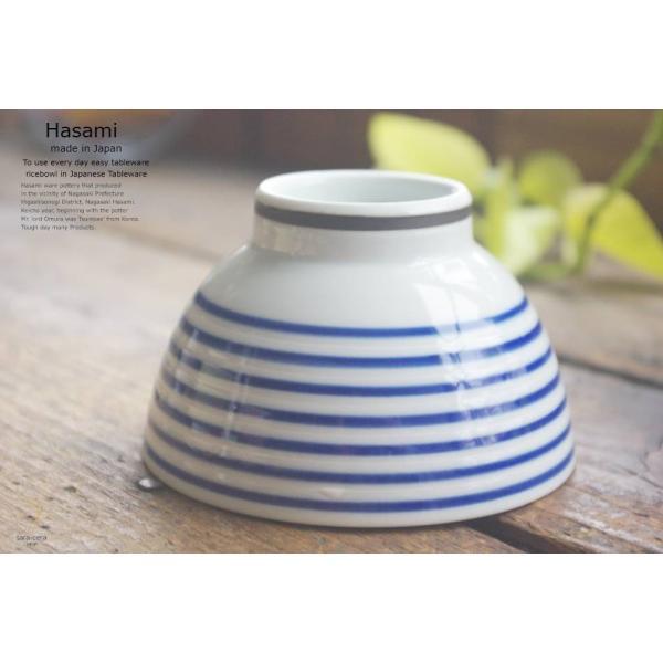 和食器 波佐見焼 カラーサイドライン おもてなしライスボウル 青 ご飯茶碗 飯碗 小鉢 陶器 食器 うつわ おうち ごはん ricebowl 06