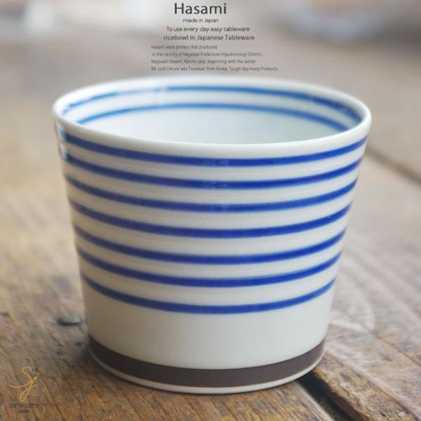 和食器 波佐見焼 カラーサイドライン おもてなし そば猪口 カップ 青 陶器 食器 うつわ おうち ごはん|ricebowl