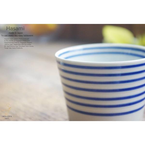 和食器 波佐見焼 カラーサイドライン おもてなし そば猪口 カップ 青 陶器 食器 うつわ おうち ごはん|ricebowl|05
