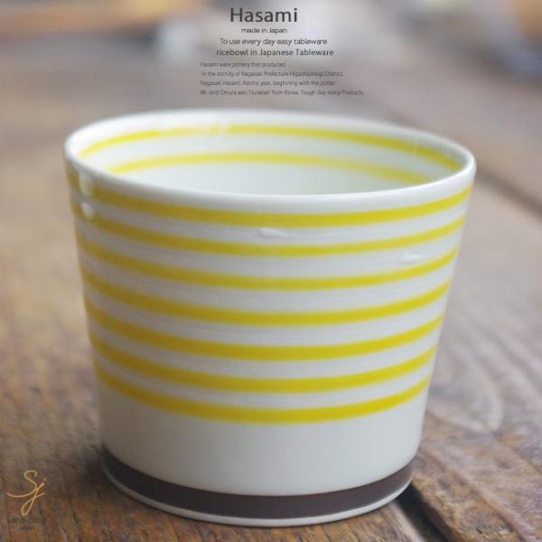 和食器 波佐見焼 カラーサイドライン おもてなし そば猪口 カップ 黄色 イエロー 陶器 食器 うつわ おうち ごはん