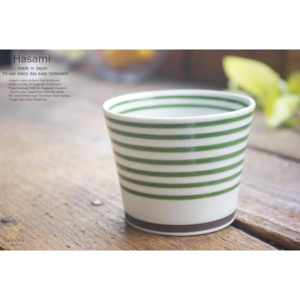 和食器 波佐見焼 カラーサイドライン おもてなし そば猪口 カップ 緑 グリーン 陶器 食器 うつわ おうち ごはん|ricebowl|02
