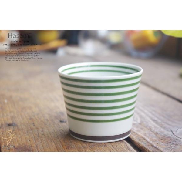 和食器 波佐見焼 カラーサイドライン おもてなし そば猪口 カップ 緑 グリーン 陶器 食器 うつわ おうち ごはん|ricebowl|03