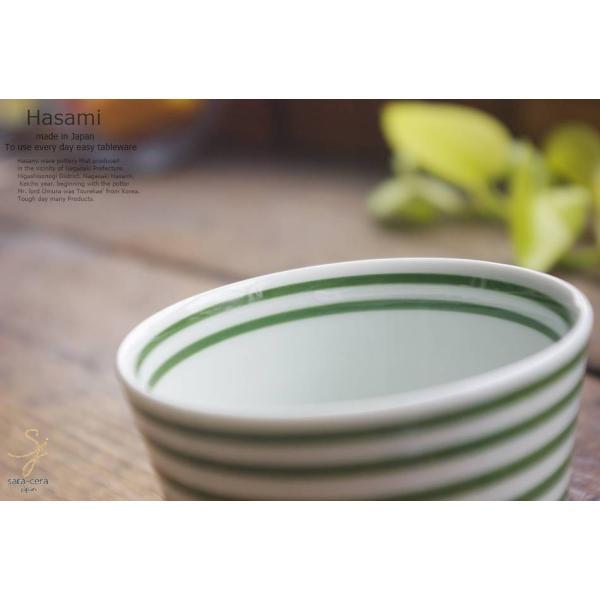 和食器 波佐見焼 カラーサイドライン おもてなし そば猪口 カップ 緑 グリーン 陶器 食器 うつわ おうち ごはん|ricebowl|04