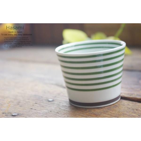 和食器 波佐見焼 カラーサイドライン おもてなし そば猪口 カップ 緑 グリーン 陶器 食器 うつわ おうち ごはん|ricebowl|05
