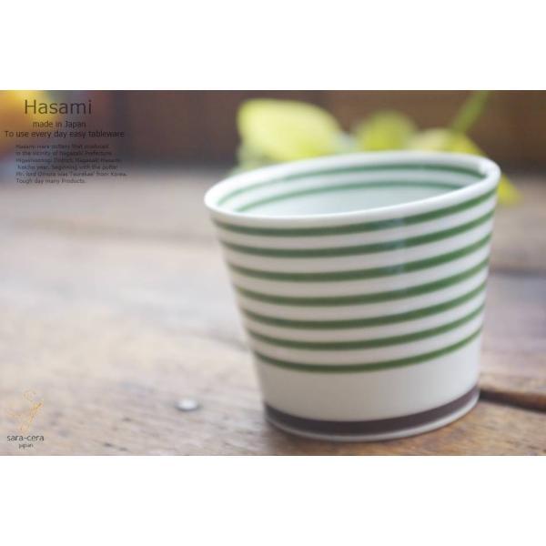 和食器 波佐見焼 カラーサイドライン おもてなし そば猪口 カップ 緑 グリーン 陶器 食器 うつわ おうち ごはん|ricebowl|06