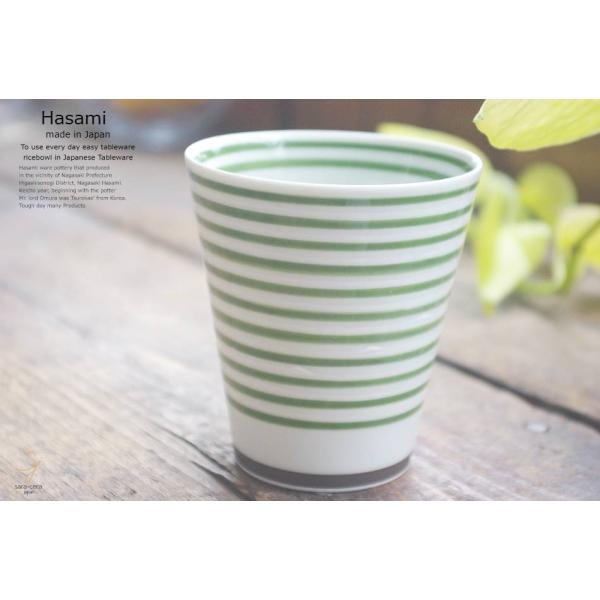 和食器 波佐見焼 カラーサイドライン おもてなし フリーカップ コップ 湯のみ 湯飲み タンブラー  緑 グリーン 食器 うつわ おうち ごはん ricebowl 02