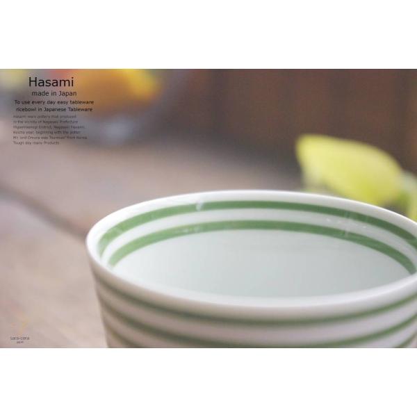 和食器 波佐見焼 カラーサイドライン おもてなし フリーカップ コップ 湯のみ 湯飲み タンブラー  緑 グリーン 食器 うつわ おうち ごはん ricebowl 03