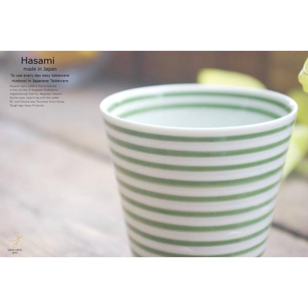和食器 波佐見焼 カラーサイドライン おもてなし フリーカップ コップ 湯のみ 湯飲み タンブラー  緑 グリーン 食器 うつわ おうち ごはん ricebowl 04
