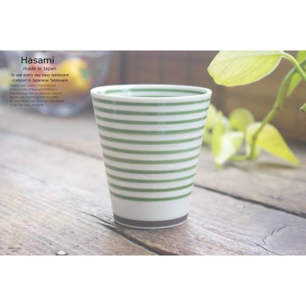 和食器 波佐見焼 カラーサイドライン おもてなし フリーカップ コップ 湯のみ 湯飲み タンブラー  緑 グリーン 食器 うつわ おうち ごはん ricebowl 05
