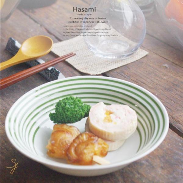 和食器 波佐見焼 カラーサイドライン おもてなし ヨーグルトボウル シリアル フルーツ サラダ 鉢 緑 陶器 食器 うつわ おうち ごはん