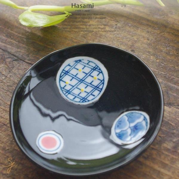 和食器 波佐見焼 黒釉薬丸紋 小皿 陶器 食器 うつわ おうち ごはん