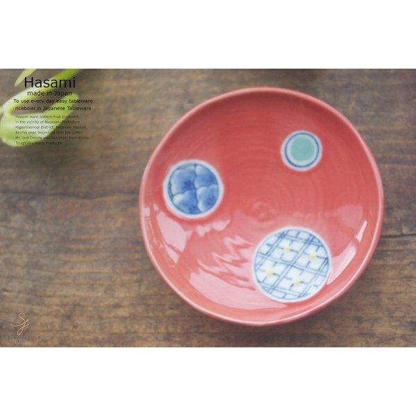 和食器 波佐見焼 赤釉薬丸紋 小皿  陶器 食器 うつわ おうち ごはん|ricebowl|02
