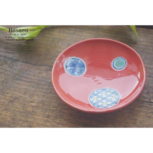 和食器 波佐見焼 赤釉薬丸紋 小皿  陶器 食器 うつわ おうち ごはん|ricebowl|04