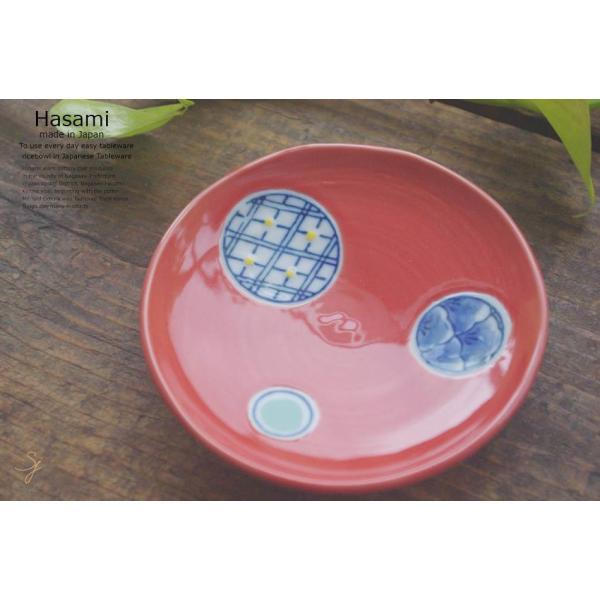 和食器 波佐見焼 赤釉薬丸紋 小皿  陶器 食器 うつわ おうち ごはん|ricebowl|05