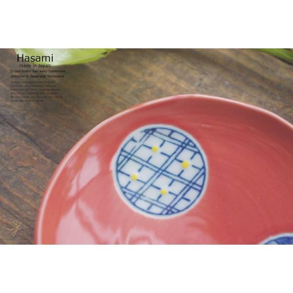 和食器 波佐見焼 赤釉薬丸紋 小皿  陶器 食器 うつわ おうち ごはん|ricebowl|06