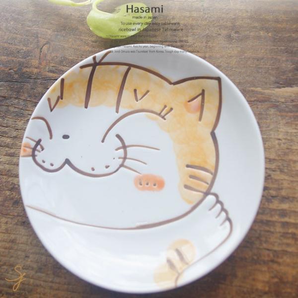 和食器 波佐見焼 にゃんこ ねこ 猫 ネコ キャット お取り皿 オレンジ 陶器 食器 うつわ おうち ごはん