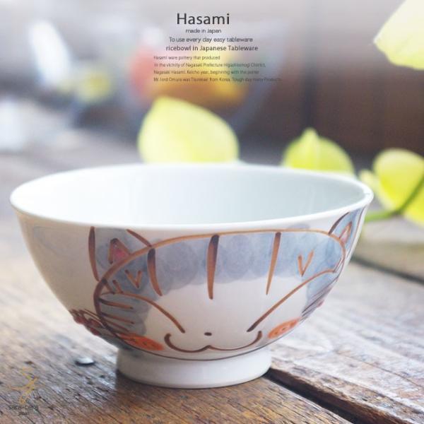 和食器 波佐見焼 にゃんこ ねこ 猫 ネコ キャット グレー ご飯茶碗 飯碗 小鉢 陶器 食器 うつわ おうち ごはん