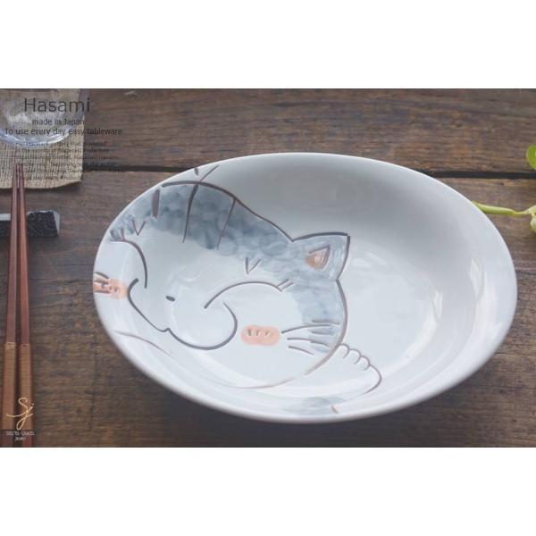 和食器 波佐見焼 にゃんこ ねこ 猫 ネコ キャット パスタ カレー サラダボウル 皿 グレー 陶器 食器 うつわ おうち ごはん|ricebowl|02