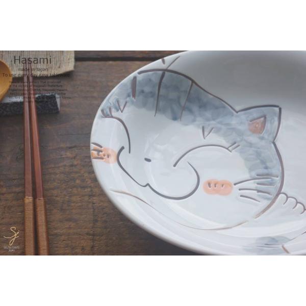 和食器 波佐見焼 にゃんこ ねこ 猫 ネコ キャット パスタ カレー サラダボウル 皿 グレー 陶器 食器 うつわ おうち ごはん|ricebowl|03