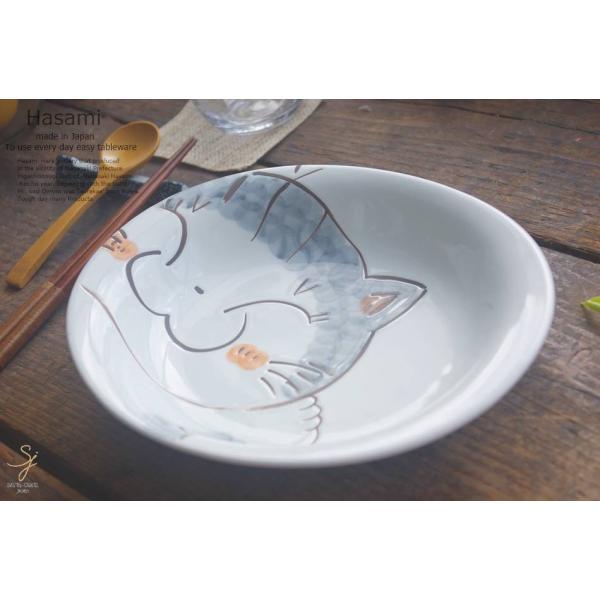 和食器 波佐見焼 にゃんこ ねこ 猫 ネコ キャット パスタ カレー サラダボウル 皿 グレー 陶器 食器 うつわ おうち ごはん|ricebowl|04