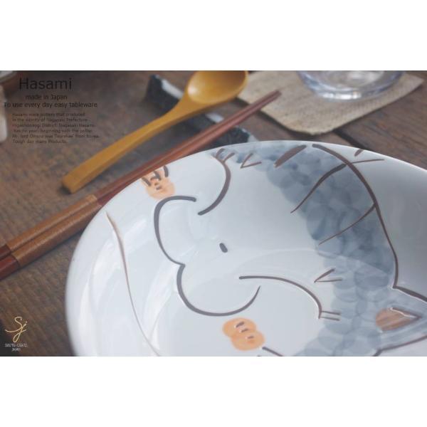和食器 波佐見焼 にゃんこ ねこ 猫 ネコ キャット パスタ カレー サラダボウル 皿 グレー 陶器 食器 うつわ おうち ごはん|ricebowl|05