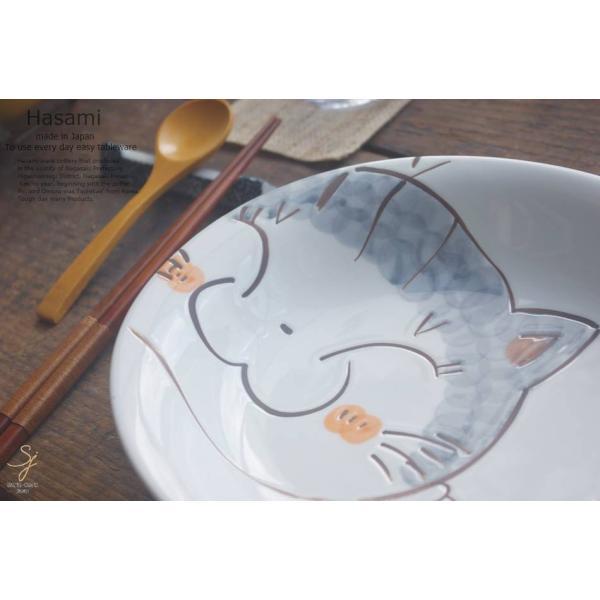 和食器 波佐見焼 にゃんこ ねこ 猫 ネコ キャット パスタ カレー サラダボウル 皿 グレー 陶器 食器 うつわ おうち ごはん|ricebowl|06