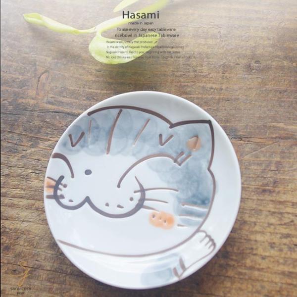 和食器 波佐見焼 にゃんこ ねこ 猫 ネコ キャット 小皿 薬味皿 豆皿 グレー 陶器 食器 うつわ おうち ごはん
