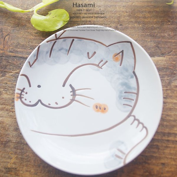 和食器 波佐見焼 にゃんこ ねこ 猫 ネコ キャット お取り皿 グレー 陶器 食器 うつわ おうち ごはん
