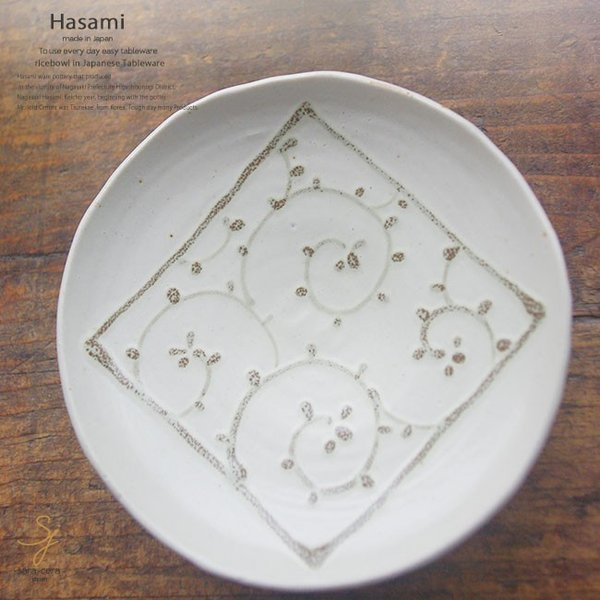 和食器 波佐見焼 わら唐草 小皿 豆皿 薬味皿 陶器 食器 うつわ おうち ごはん|ricebowl