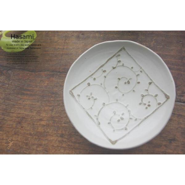 和食器 波佐見焼 わら唐草 小皿 豆皿 薬味皿 陶器 食器 うつわ おうち ごはん|ricebowl|02