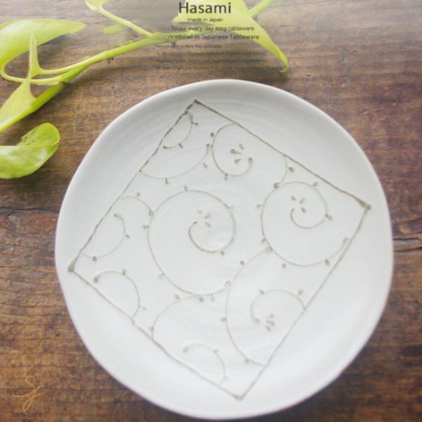 和食器 波佐見焼 わら唐草 5寸皿 陶器 食器 うつわ おうち ごはん