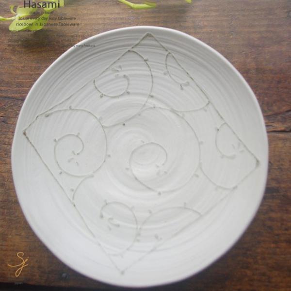 和食器 波佐見焼 わら唐草 6寸皿 陶器 食器 うつわ おうち ごはん