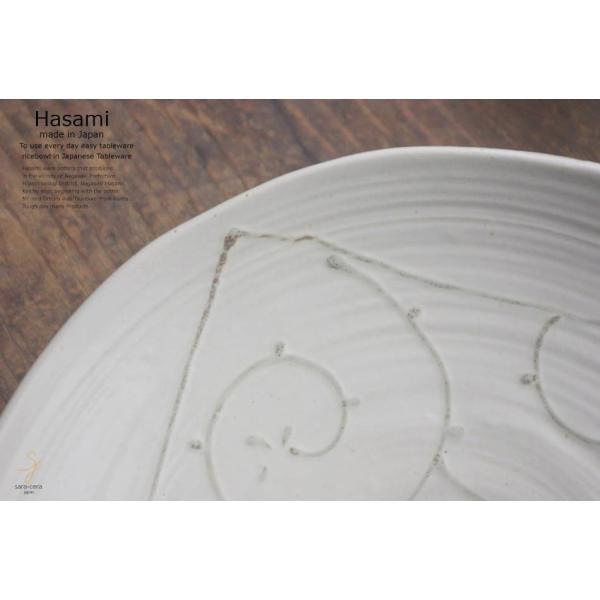 和食器 波佐見焼 わら唐草 19cm 和皿 陶器 食器 うつわ おうち ごはん|ricebowl|05