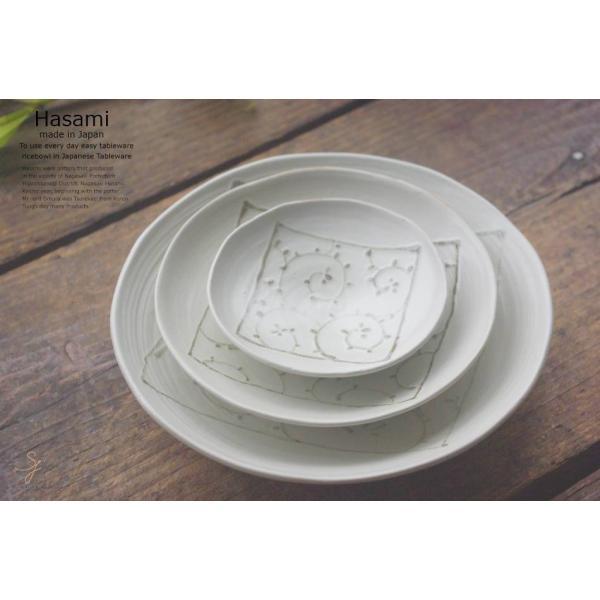 和食器 波佐見焼 わら唐草 19cm 和皿 陶器 食器 うつわ おうち ごはん|ricebowl|06