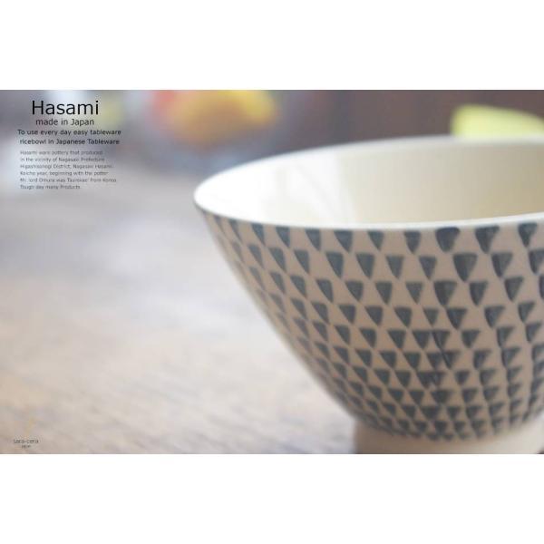 和食器 波佐見焼 カンナ 大 青 ご飯茶碗 飯碗 小鉢 陶器 食器 うつわ おうち ごはん ricebowl 04