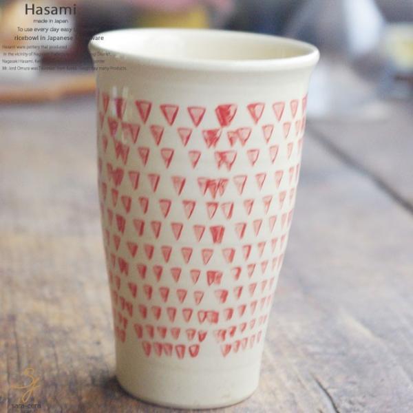 和食器 波佐見焼 カンナ ピルスナー タンブラー ビアカップ 赤 陶器 食器 うつわ おうち ごはん