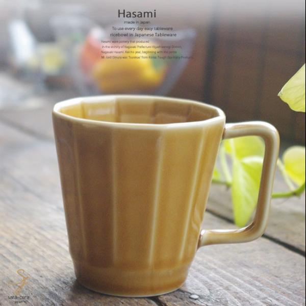 和食器 波佐見焼 色釉マグカップ カフェタイム コーヒー 紅茶 ブラウン茶色 陶器 食器 うつわ おうち ごはん